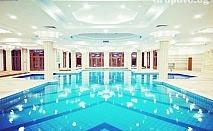 Лукс и СПА за 3-ти март в Равда! 2 или 3 нощувки със закуски и вечери ( едната празнична) + басейн и СПА пакет в хотел Emerald Beach Resort & Spa
