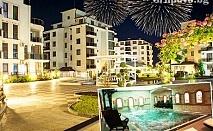 Лукс и СПА с минерална вода за Нова Година. 2, 3 или 4 ношувки, закуски, вечери с развлекателни програми и новогодишен куверт в Long Beach Resort & Spa 5*, Шкорпиловци