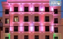 Лукс уикенд в Истанбул, Турция! 2 нощувки със закуски във Hotel Sorriso 4*, възможност за транспорт