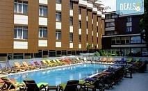 Лукс уикенд в Кумбургаз! 2 нощувки със закуски в Grand Gold Hotel 4* и ползване на открит басейн, чадър и шезлонг на плажа!