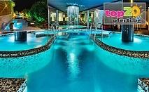 Луксозен 3-ти Март - 3 Нощувки със закуски и вечери + Топъл Акватоничен басейн, Външен басейн и СПА пакет в Гранд хотел Свети Влас 4*, Свети Влас, за 185 лв./човек