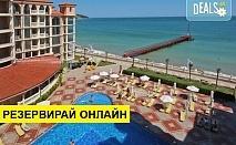 Луксозна лятна почивка в Хотел Атриум Бийч 4*, Елените! Нощувка на база All Inclusive, безплатно за дете до 4.99г.