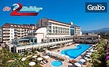 Луксозна морска почивка в Анталия! 7 нощувки на база All Inclusive в хотел 5*, плюс самолетен билет