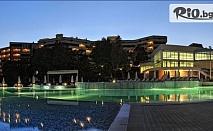 Луксозна Нова година в Хисаря! 3 нощувки със закуски и празнични вечери с гост изпълнители, DJ, шоу програма и томбола + СПА и минерален басейн, от СПА хотел Хисар 4*