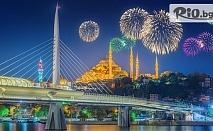 Луксозна Нова година в Истанбул със собствен транспорт! 3 нощувки със закуски + закрит басейн и СПА в хотел Wish More Hotel Istanbul, от Караджъ Турс