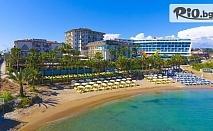 Луксозна почивка в Анталия, Тюрклер през Юни! 7 нощувки на база Ultra All Inclusive + СПА в Хотел Land of Paradise Beach, от Arkain Tour