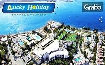 Луксозна почивка в Бодрум! 7 нощувки на база Ultra All Inclusive в Royal Asarlik Beach & Spa 5* през Септември или Октомври