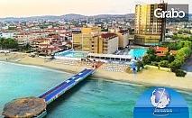 Луксозна почивка на брега на Мраморно море! 2 нощувки със закуски в хотел 5* в Кумбургаз, с възможност за Истанбул