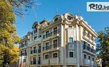 Луксозна почивка в центъра на Пловдив! 1 или 3 нощувки със закуска, от Хотел Residence City Garden