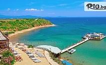Луксозна почивка в Дидим през Май! 7 нощувки на база All Inclusive + СПА в Хотел Didim Beach Resort and Spa, от Arkain Tour