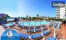 Луксозна почивка в Дидим през 2020г! 7 нощувки на база All Inclusive в хотел Didim Beach Elegance Aqua & Termal*****