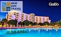 Луксозна почивка в Дидим през Септември! 7 нощувки на база All Inclusive в Хотел Garden of Sun*****