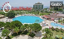 Луксозна почивка в Дидим, Турция! 7 нощувки на база All Inclusive в Хотел Garden of Sun 5*