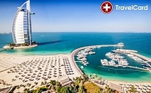 5* Луксозна почивка в Дубай