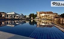 Луксозна почивка за ДВАМА във Велинград! Нощувка със закуска и вечеря + Панорамен Spa център и термални басейни, от Хотел Инфинити Парк и СПА