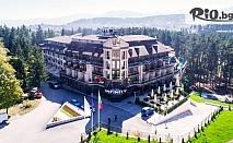 Луксозна почивка за ДВАМА във Велинград! 2, 3, 4 или 5 нощувки със закуски и вечери + Панорамен Spa център и термални басейни, от Хотел Инфинити Парк и СПА