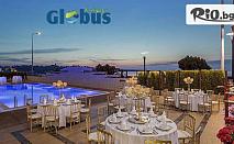 Луксозна почивка в Гелиболу, Турция! 4, 5 или 7 нощувки със закуски и вечери в Хотел HAMPTON BY HILTON HOTEL 4*, със собствен транспорт, от Глобус Холидейс