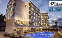 Луксозна почивка в Гелиболу, Турция! 4, 5 или 7 нощувки със закуски и вечери в Хотел HAMPTON BY HILTON HOTEL 4*, от Глобус Холидейс