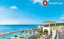 5* Луксозна почивка в хотел Grecotel Olympia Riviera Thalasso, Пелопонес