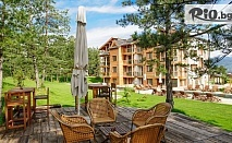 Луксозна почивка край Разлог! Нощувка със закуска и вечеря + СПА, басейни и комплимент, от Пирин Голф Хотел andamp; СПА 5*