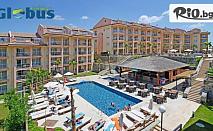 Луксозна почивка в Кушадасъ! 5 или 7 нощувки на база All Inclusive в Хотел Kusadasi Golf and Spa Resort 5*, от Глобус Холидейс