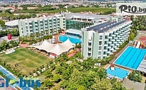 Луксозна почивка в Кушадасъ! 5 нощувки на база All Inclusive в Хотел Grand Belish 5* + Безплатно за дете до 13г, от Глобус Холидейс