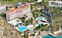 Луксозна почивка в Кушадасъ през Май и Юни! 7 нощувки на база Ultra All Inclusive в Ladonia Hotels Adakule 5* + автобусен транспорт, от Bulgaria Travel