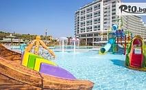 Луксозна почивка в Кушадасъ през Май и Юни! 7 нощувки на база All Inclusive + СПА в Хотел Seven Seas Sealight Elite, от Arkain Tour