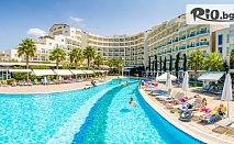 Луксозна почивка в Кушадасъ през Май и Юни! 7 нощувки на база All Inclusive + СПА в Хотел Otium Sealight Resort, от Arkain Tour