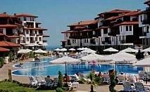 Луксозна почивка за лято 2019, Чадър и шезлонг на плажа на база полупансион до 31.08 за двама от Свети Тома, Аркутино