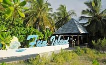 Луксозна почивка на Малдивите на супер цена! 7 нощувки на база закуска, обяд и вечеря в хотел Fun Island Resort 3* на цени от 1212 лв на човек