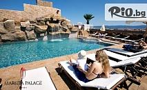 Луксозна почивка в Несебър до края на Септември! Нощувка със закуска + открит басейн с джакузи, шезлонг и чадър, от Хотел Мариета Палас 4*