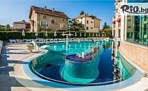 Луксозна почивка в Павел баня! 3 нощувки, закуски и вечери + басейни с минерална вода и релакс зона, от Балнеохотел Дианамар