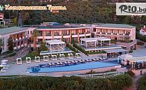 Луксозна почивка в Пиерия, Гърция! 3 нощувки със закуски и вечери в Cavo Olympo Luxury Hotel andamp;SPA 5* + открит и закрит отопляем басейн, от Космополитън Травъл