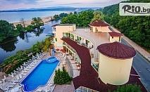 Луксозна почивка в Приморско! Нощувка със закуска за до четирима + външен басейн, чадъри и шезлонги, детска площадка и Безплатно настаняване на дете до 11.99г., от Хотел Перла Сън Парк на 15 м. от Южния плаж