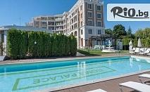 Луксозна почивка в Слънчев бряг през Май! Нощувка на база All Inclusive + открит басейн и СПА, от Хотел Rome Palace Deluxe 4*