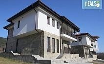 Луксозна почивка сред балкана в комплекс Вила Трейд 2*, Априлци! 1, 2, 3, 4 или 5 нощувки в луксозна вила за до 12 човека, ползване на оборудвана кухня, фитнес и кът за отдих