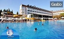 Луксозна почивка в турския курорт Айвалък! 7 нощувки на база All Inclusive в Halic Park*****