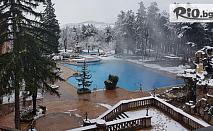 Луксозна почивка във Велинград от Януари до края на Юни! Нощувка със закуска за до четирима + СПА, вътрешен и външен басейн, от Спа хотел Двореца