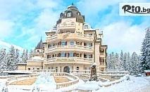 Луксозна СПА почивка в Боровец през Декември! Нощувка със закуска и вечеря + СПА и басейн, от Хотел Феста Уинтър Палас