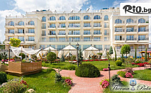 Луксозна СПА почивка в Кранево! Нощувка със закуска и възможност за вечеря или на база All Inclusive + минерален басейн и Термо зона, от Балнеохотел Терма Палас на 300м. от плажа