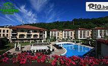 Луксозна СПА почивка в Сандански! Нощувка със закуска и вечеря + СПА зона за релакс и минерален басейн, от Парк хотел Пирин 5*
