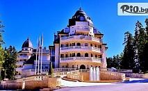 Луксозна уикенд почивка в Боровец! Нощувка със закуска и вечеря + СПА и басейн, в Хотел Феста Уинтър Палас 5*