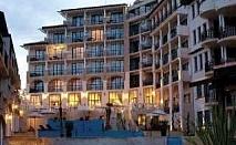 Луксозна ваканция недалеч от Обзор след 21.08  нощувки със закуски от Клиф Бийч енд Спа