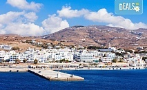 Лятна екскурзия до Атина и остров Тинос, с възможност да посетите Миконос! 5 нощувки със закуски, транспорт, фериботни билети и водач от Амадеус 77!