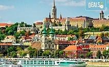 Лятна екскурзия до Будапеща, Виена и Прага! 5 нощувки със закуски, транспорт, водач и възможност за посещение на Дрезден!