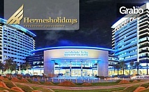 Лятна екскурзия до Дубай! 7 нощувки със закуски в Хотел Ibis One Central***, плюс самолетен транспорт