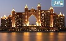 Лятна екскурзия в Дубай! 7 нощувки със закуски в хотел 3* или 4*, самолетен билет