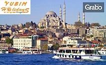 Лятна екскурзия до Истанбул! 2 нощувки със закуски, плюс транспорт и посещение на Мол Emaar, Мол Watergarden и Одрин