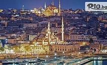 Лятна екскурзия до Истанбул с посещение на Одрин и Мол